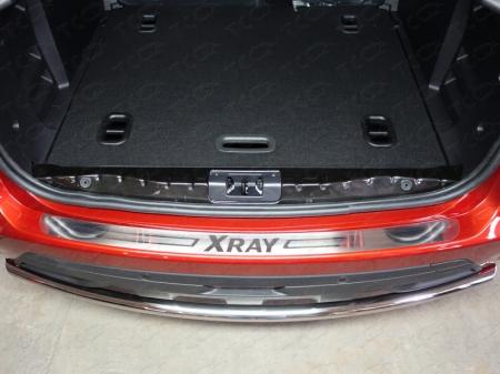 Lada XRAY(x-ray) 2016-Накладка на задний бампер (лист шлифованный надпись XRAY)